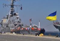 Пентагон приказал валить флоту подальше от территориальных вод России.