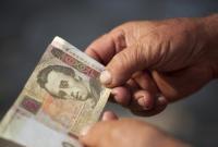 Сколько должен быть рабочий стаж для пенсии