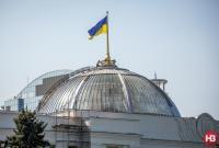 Верховная Рада утвердила перечень памятных дат и юбилеев на 2019 год