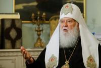 Филарет хочет восстановить УПЦ КП и возглавить ее, — СМИ