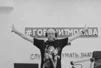 """""""Доренко отравили?:"""" появились результаты экспертизы крови известного российского пропагандиста"""