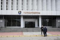 """На заводах """"Укроборонпрома"""" выявили недостачу комплектующих на 48 млн грн, — представитель ВСУ"""
