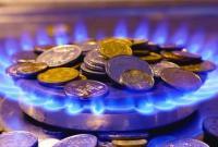 Газ для населения в августе подешевеет на 5,1%