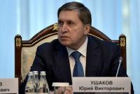 Россия не видит смысла в саммите в нормандском формате без тщательной подготовки