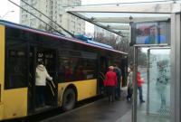 В Украине могут изменить дорожное покрытие возле остановок