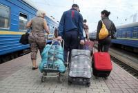 За неделю в Украине стало на 1,7 тысяч переселенцев больше