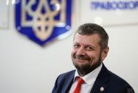 В РФ заочно обвинили Мосийчука в «нападении» на российское посольство в Киеве