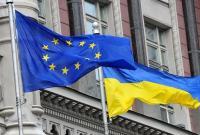 Украина не выполнила два условия для получения макрофина ЕС