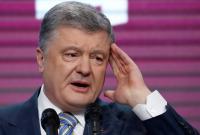 Госбюро расследований вызвало на допрос Порошенко