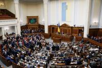 Украинцы создали петицию за отмену финансирования партий за счет госбюджета