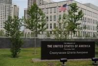 Посольство США почтило память жертв Голодомора