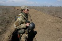 Оккупанты стреляли на Донбассе из запрещенного вооружения, за сутки – 12 обстрелов
