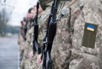 Вступил в силу закон о модернизации сержантской службы в ВСУ