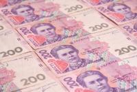 Тюрьма и штрафы: в Минюсте рассказали, что может грозить руководителям за невыплату зарплат