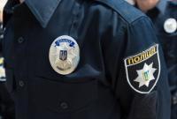 Во Львове нашли тела двух туристов из Киева