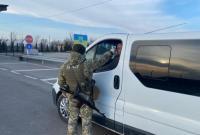 На админгранице с Крымом усилили контроль из-за коронавируса