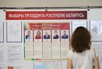 Предварительные цифры голосования в Беларуси вряд ли изменятся, — ЦИК