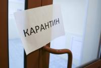 Киев попал в желтую зону карантина