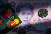 В НБУ рассказали о новых методах мошенничества с платежными картами