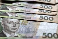 У Кабміні розповіли, скільки дешевих кредитів для бізнесу видали українські банки