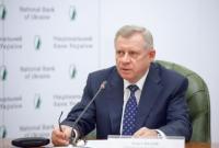 В НБУ назвали сумму кредитов от МВФ, Всемирного банка и ЕС