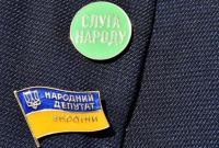 """В партии """"Слуга народа"""" насчитали 153 миллионера"""