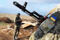 Двое военных на Донбассе подорвались на мине