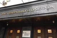 В Киеве следователь подозревается в потере более 1 млн гривен