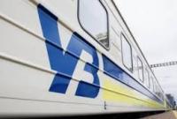Стартовала продажа билетов на поезда западного направления: список
