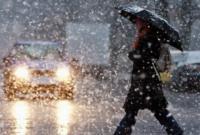Сегодня в Украине ожидается мокрый снег с дождем
