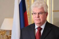 """В России заявили о """"самом низком"""" уровне отношений с ЕС после новых санкций"""