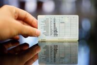 Как быстро обменять водительское удостоверение — советы МВД
