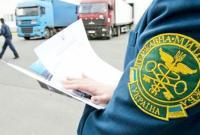 В Гостаможслужбе уволили руководителей 6 подразделений