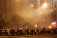 В Беларуси почти сотня политзаключенных