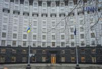 Кабмин хочет ликвидировать Государственную архитектурно-строительную инспекцию