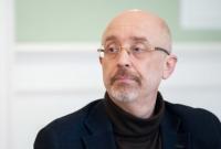 Донбасс — на грани экологической катастрофы: Резников отчитался в ООН