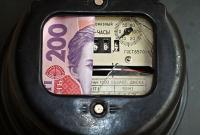 От трёх гривен и выше: в правительстве решают, каким будет тариф на электроэнергию