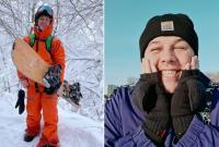 Отдых звезд: куда едут отдыхать зимой Педан, Шумко и Трембовецкий